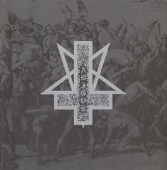 Abigor - Supreme And Immortal Is The Art Of The Devil (EP) (2013)