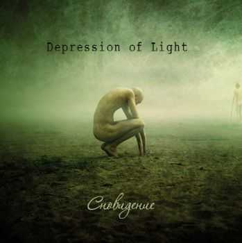 Depression of Light - Сновидение (EP) (2013)