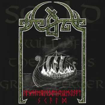 Scald - Will Of The Gods Is Great Power (1996)