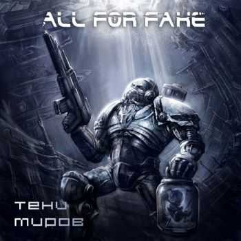 All for fake - ���� ����� [EP] (2014)