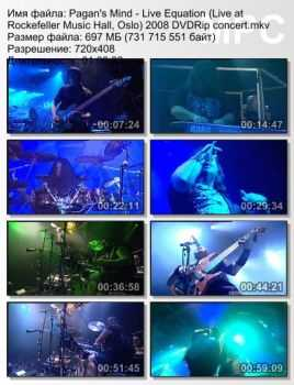 Pagan's Mind - Live Equation (Live at Rockefeller Music Hall, Oslo) (2008) DVDRip