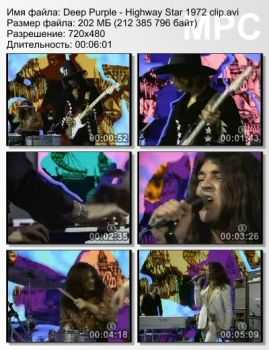 Deep Purple - Highway Star (1972)