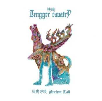 Tengger Cavalry - Ancient Call (2014)