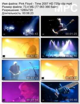 Pink Floyd - Time (Live) (2007)
