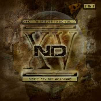 ND - XV [Compilation] (2014)