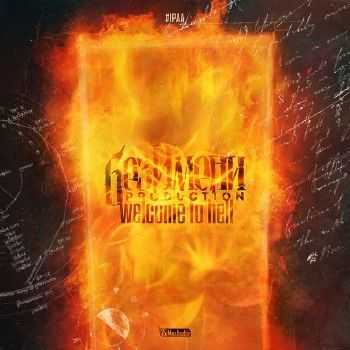 �������� Production. � Welcome to Hell EP (2014)