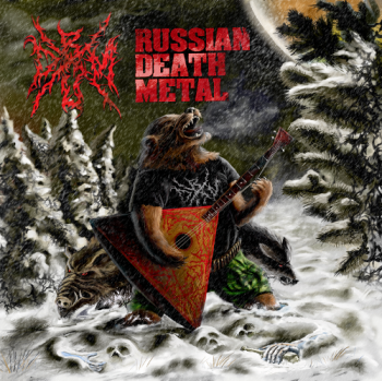 VA - Russian Death Metal - 2014
