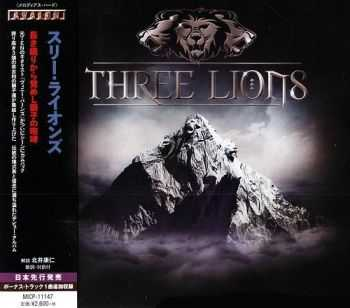 Three Lions - Three Lions (2014) Japanese Edition