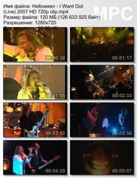 Helloween - I Want Out (Live) (2007) HD 720p