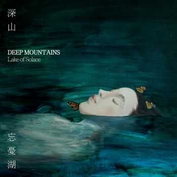 Deep Mountains - Lake Of Solace (2014)