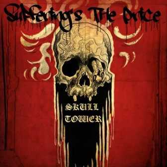 Suffering's The Price - Skull Tower (2014)