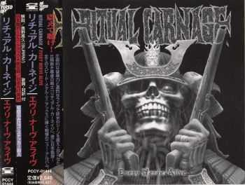 Ritual Carnage - Every Nerve Alive (2000) LOSSLESS + MP3