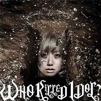 BiS - Who Killed Idol? (2014)