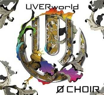 Uverworld - Ø Choir (2014)