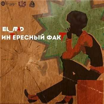 El_Mad – Intreresting fact (Sound by HD Pro) (2014)