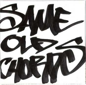 Same Old Chords - Self-Titled EP (2012)
