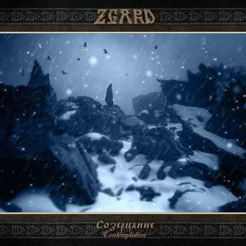Zgard - Contemplation (2014)