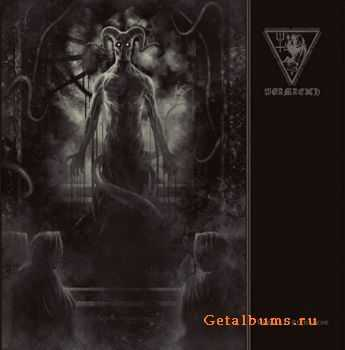Wormreich - Wormcult Revelations (EP) (2014)