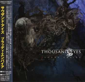 Thousand Eyes - Bloody Empire (2013) [LOSSLESS]