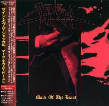 Sign Of The Jackal - Mark Of The Beast (2013) [LOSSLESS]