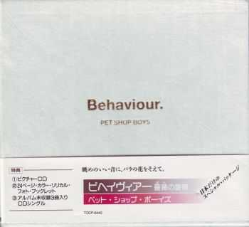 Pet Shop Boys - Behaviour (1990) [LOSSLESS]