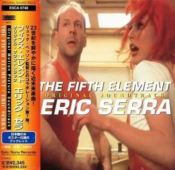 Eric Serra - The Fifth Element / Пятый элемент OST (Japan Edition) (1997)