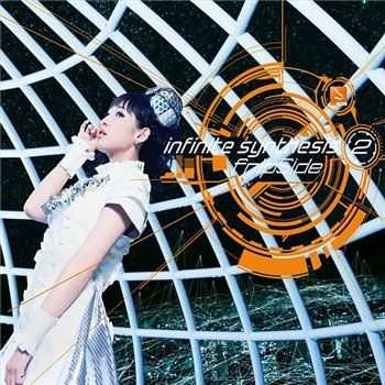 FripSide - Infinite Synthesis 2 [2014]