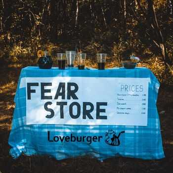 Loveburger - Fear Store (EP) (2014)