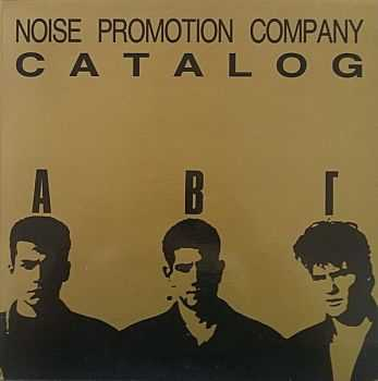 Noise Promotion Company - Catalog (1988)