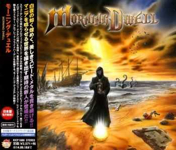 Morning Dwell - Morning Dwell (Japanese Edition) (2014)