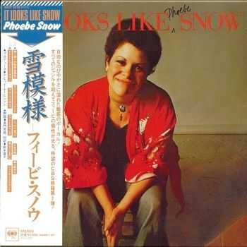 Phoebe Snow - It Looks Like Snow (Japan Edition) (2011)