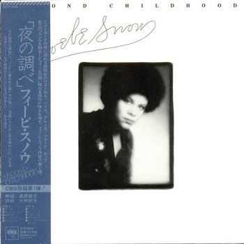 Phoebe Snow - Second Childhood (Japan Edition) (2011)