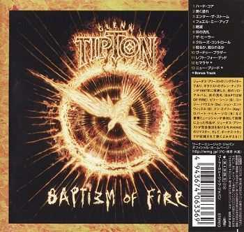 Glenn Tipton - Baptizm Of Fire (Japan Edition) (2006)
