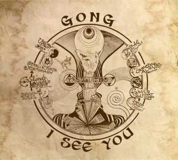Gong - I See You (2014)