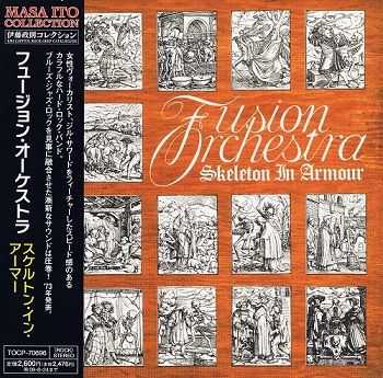 Fusion Orchestra - Skeleton in Armour (Japan Edition) (2009)