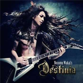 Nozomu Wakai's Destinia - Requiem For A Scream (2014)