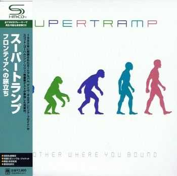 Supertramp - Brother Where You Bound (Japan Edition) (2008)