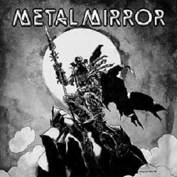 Metal Mirror - III (Compilation)  (2014)