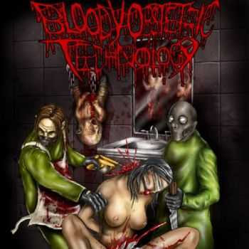 Bloody Obstetric Technology - Chainsawgasm (2014)