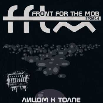 Front For The Mob (FFTM) - ����� � ����� [��] (2014)