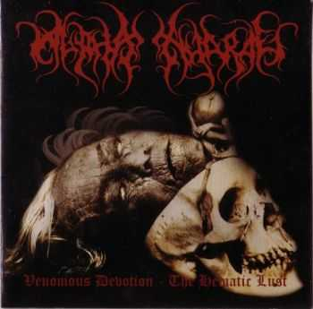 Alpha Hydrae - Venomous Devotion - The Hematic Lust (2013) (Lossless)