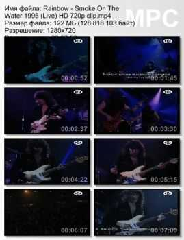 Rainbow - Smoke On The Water (1995) (Live)