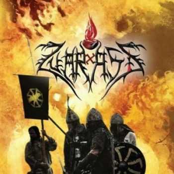 Zuarasiz - Under The Banners Of Firely Wings [EP] (2014)