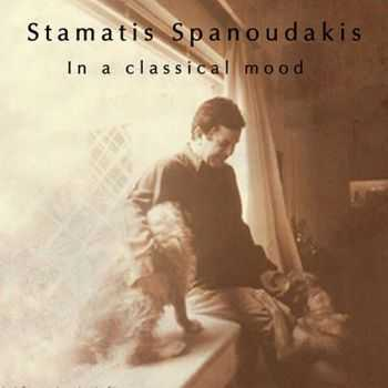 Stamatis Spanoudakis - In a Classical Mood (2014)