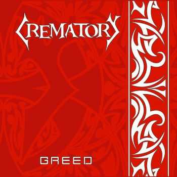 Crematory - Greed + (Video) (2004)