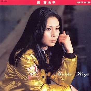 Meiko Kaji - Super Value (2001)
