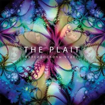 The Plait - ������������ ����� [EP] (2015)
