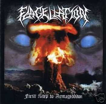 Flagellation - First Step To Armageddon (2005) [LOSSLESS]