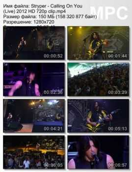 Stryper - Calling On You (Live) (2012)