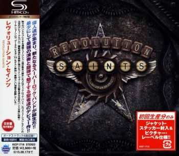 Revolution Saints - Revolution Saints (Japanese Edition) (2015)